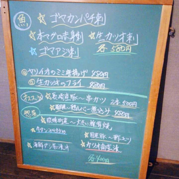 2018/09/13 日替わりメニュー