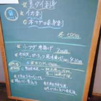 小フグの唐揚げ、純豆腐を使ったお惣菜など!